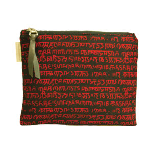 Earth Red Mantra Multi Functional Travel Pouch