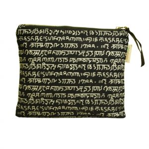 Black & White Mantra Multi Functional Travel Pouch