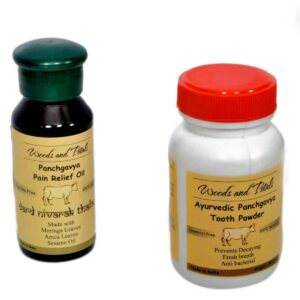Ayurvedic Pain Relief Oil, Ayurvedic Tooth Powder, Buy Ayurvedic Online, Buy Ayurvedic Hair Product