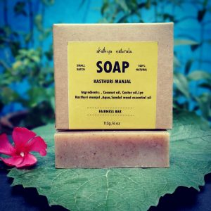 haandmade, coldprocessed soap, kasturi turmeric soap, coldpressed, kasturi manjal, bath and beauty care
