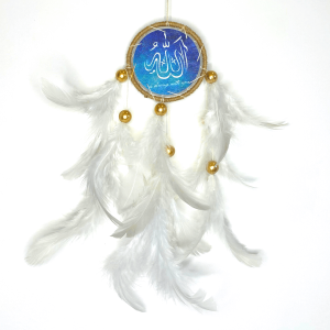 Allah dream catcher, colorful dream catcher, car hanging, dream catcher