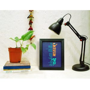 Clean Planet Paper and Metal Stand Vande Mataram Frame (7 inch x 9 inch, Black)